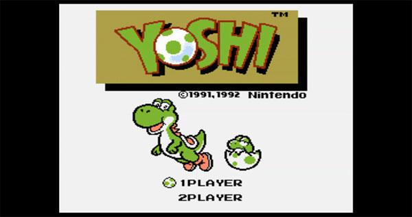 yoshi-screen1