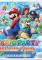 Mario_Party_Island_Tour_boxart