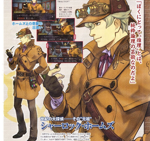 ace-attorney-dossier