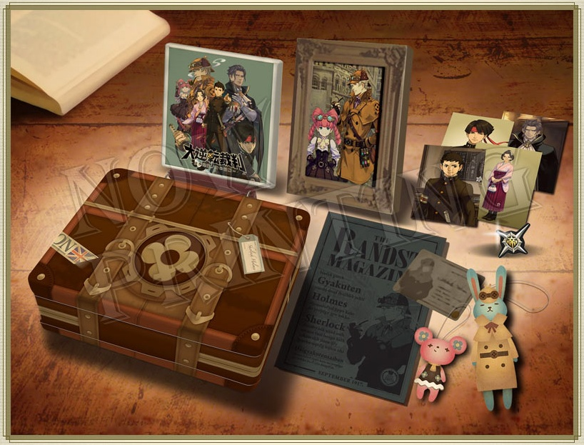 april 6 great ace attorney special edition 1